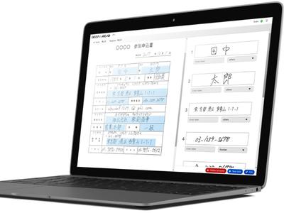 CTC、手書き帳票をデータ化するAI-OCRクラウド「DEEP READ」を提供