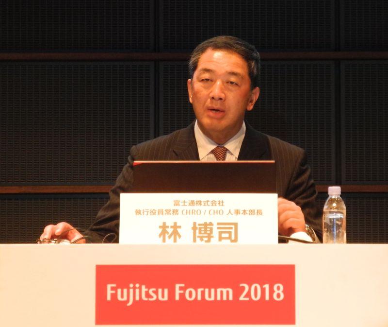 富士通16万人の「働き方改革」に学ぶワークスタイルの未来像