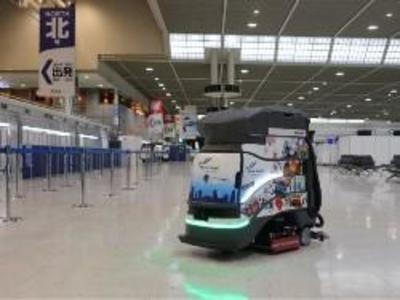 成田空港、自律走行による広域清掃ロボット「Neo」を運用開始   IT Leaders