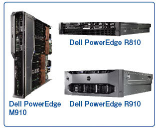 Dell PowerEdge R810、R910