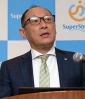 スーパーストリーム、会計ソフト「SuperStream-NX」の画面と帳票を ...